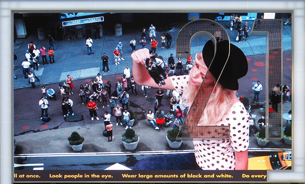 Augmented Reality Interactive Billboard - Forever21 Times Square - Wildbytes